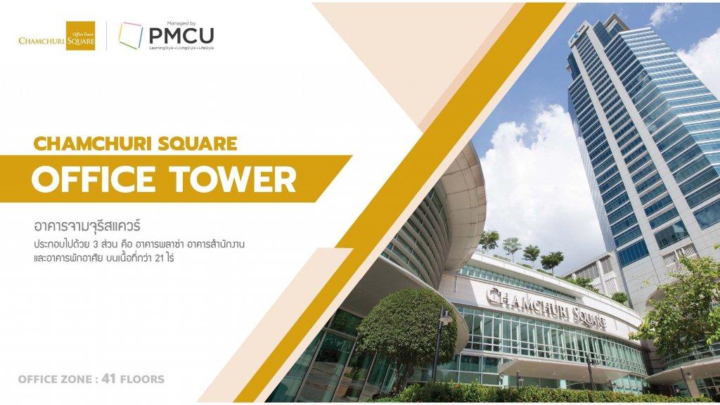 Chamchuri Square Tower Office Bangkok Thailand